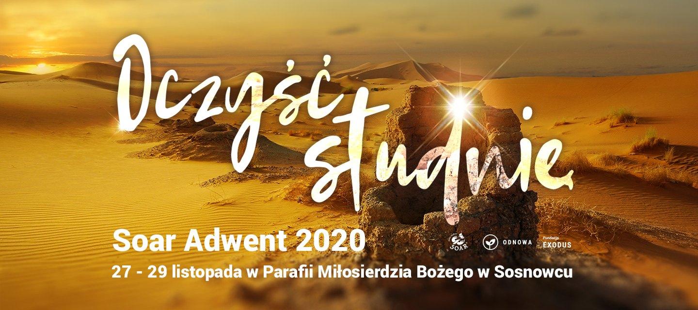SOAR ADWENT 2020